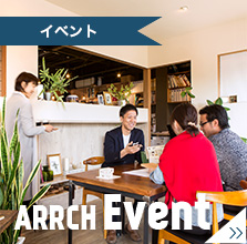 ARRCH Event